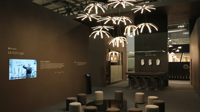 Lg Display To Showcase Their Latest Oled Lighting Products