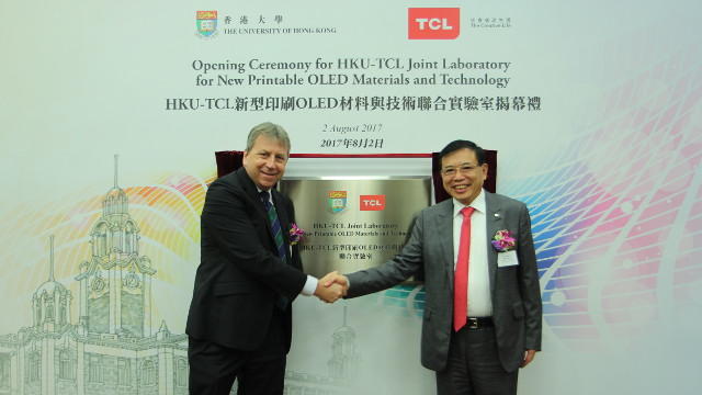 University of Hong Kong/TCL - Unveiling the plaque for the opening of HKU-TCL Joint Laboratory for New Printable OLED Materials and Technology