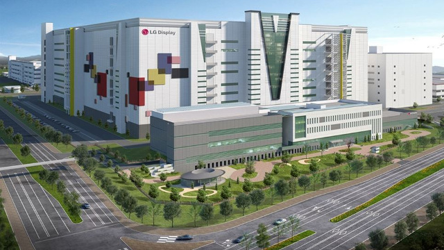 LG Display - Artist impression of LG Display's OLED plant in Guangzhou, China